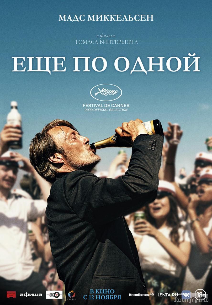 127123 - Пить или не пить? - пятничная алкогольная тема )))