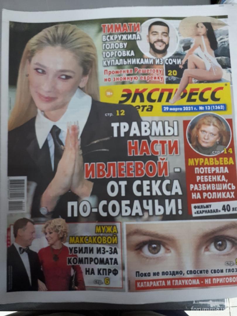 127131 - А в России чудеса!