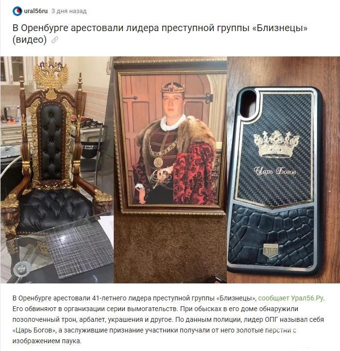 127139 - А в России чудеса!