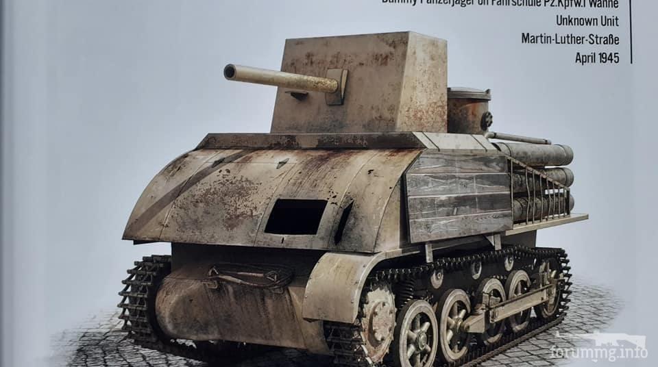 127150 - Русский герой обороны Берлина