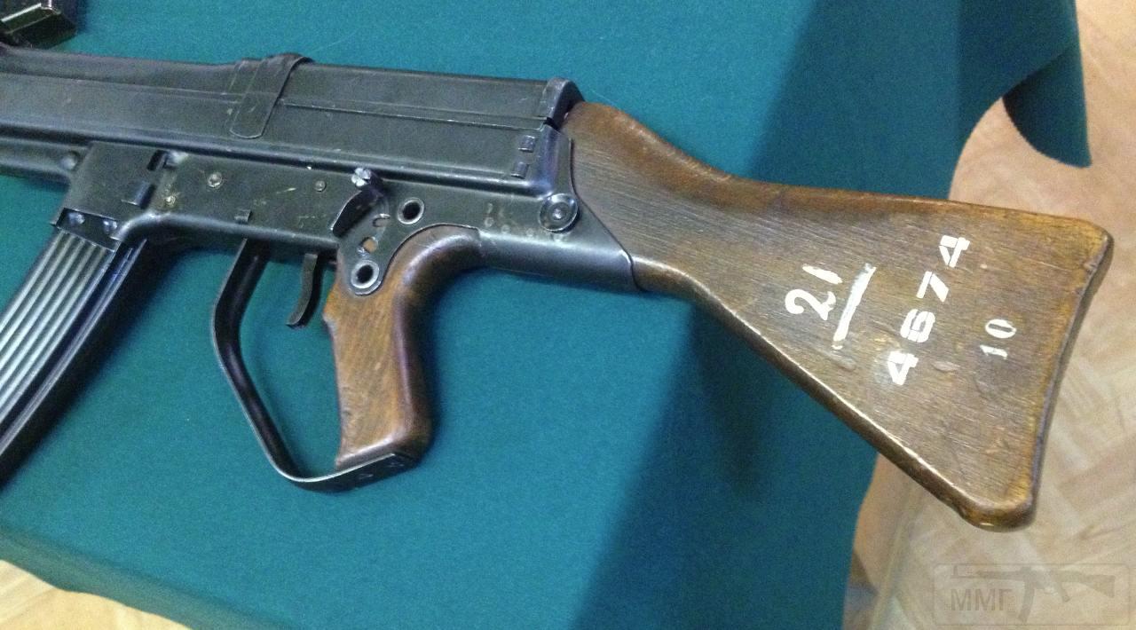 12716 - Volkssturmgewehr