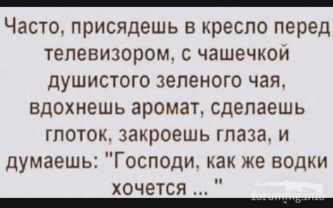 127192 - Пить или не пить? - пятничная алкогольная тема )))