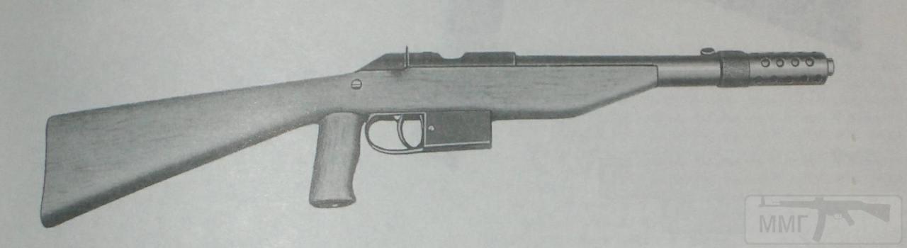 12725 - Volkssturmgewehr