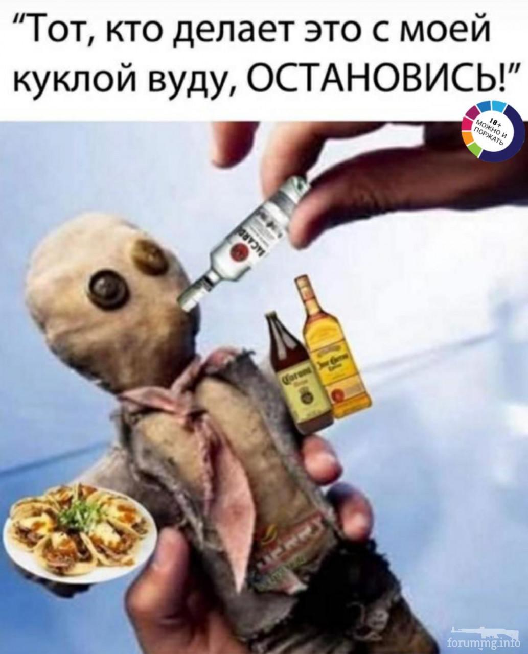 127301 - Пить или не пить? - пятничная алкогольная тема )))