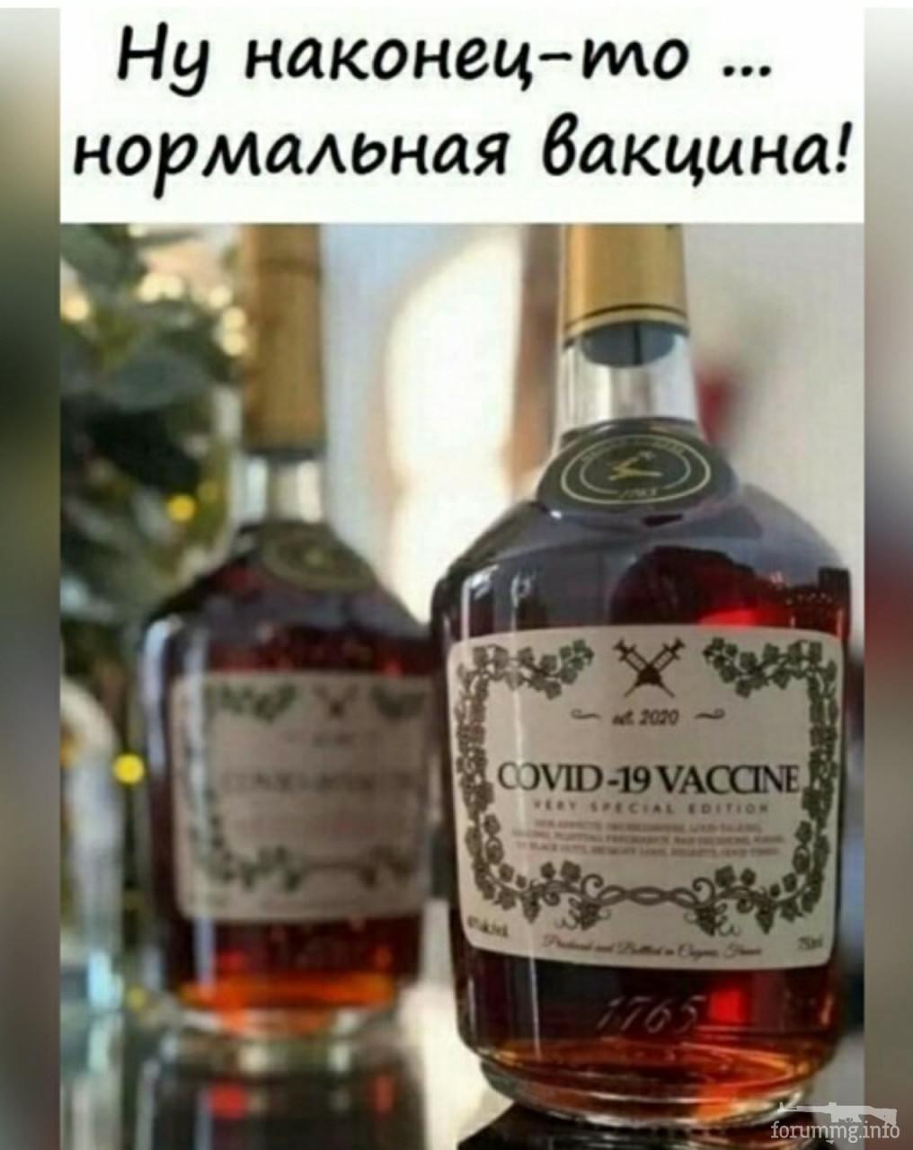 127302 - Пить или не пить? - пятничная алкогольная тема )))