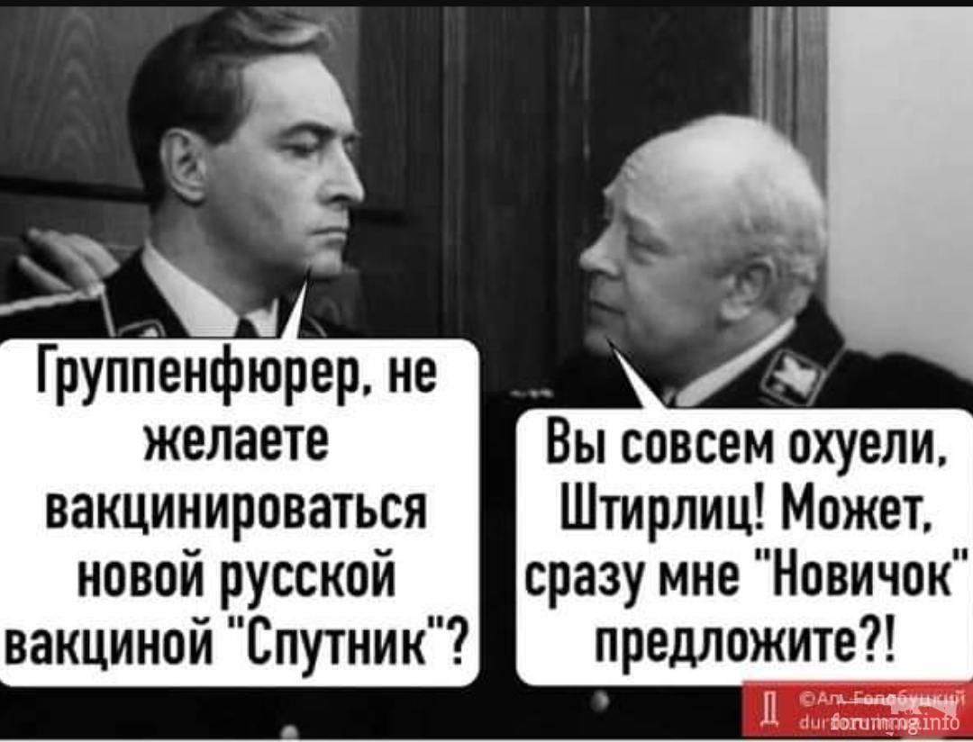 127338 - А в России чудеса!
