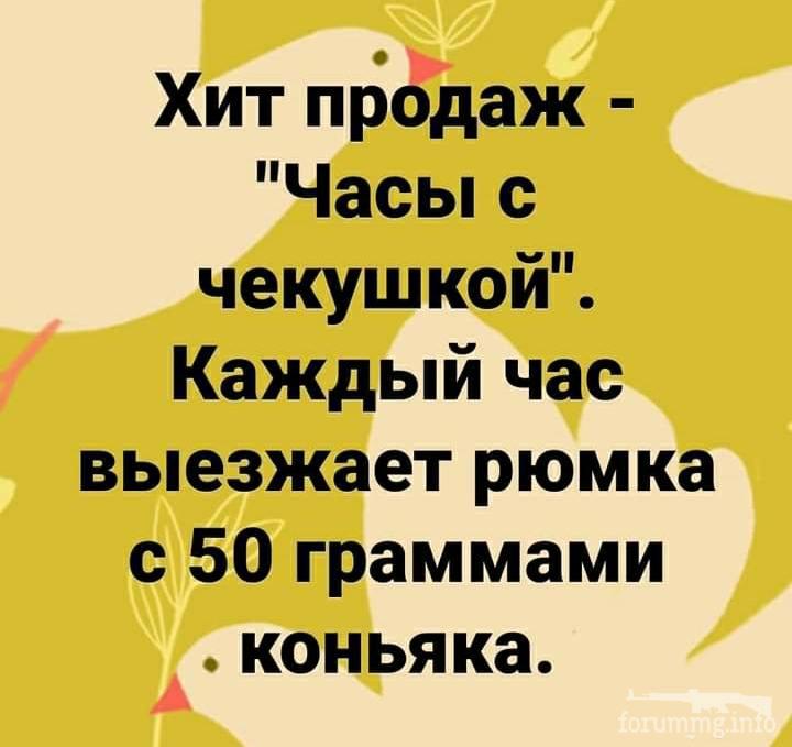 127396 - Пить или не пить? - пятничная алкогольная тема )))