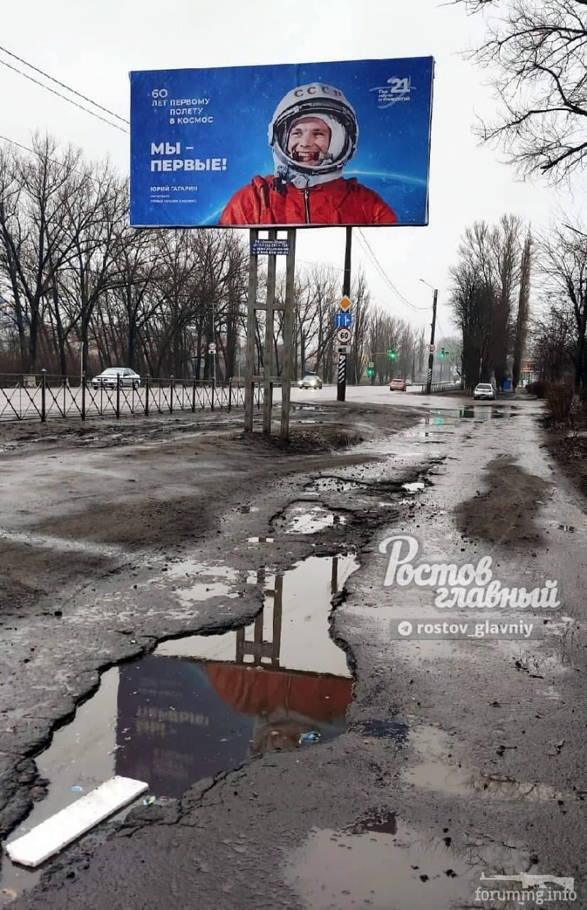 127399 - А в России чудеса!