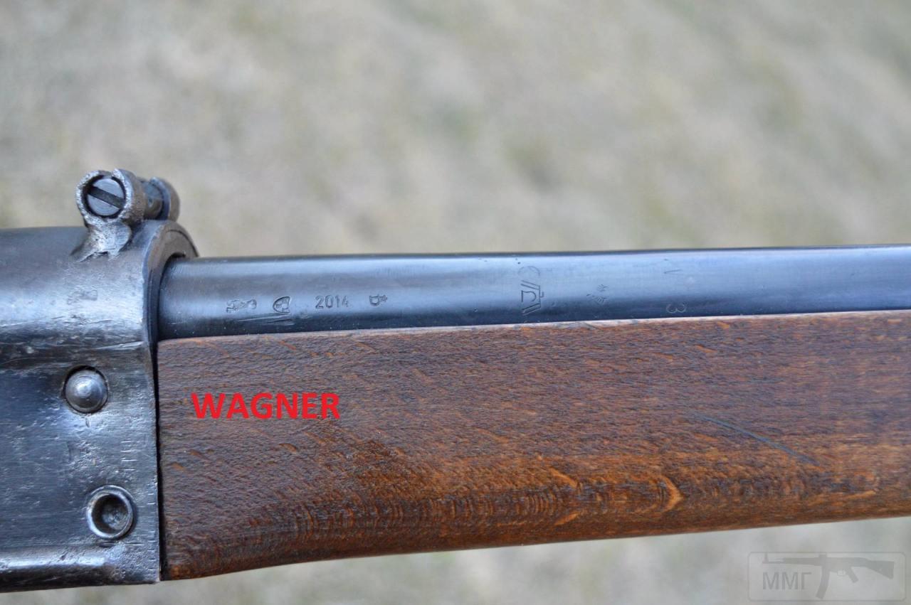 12742 - Volkssturmgewehr