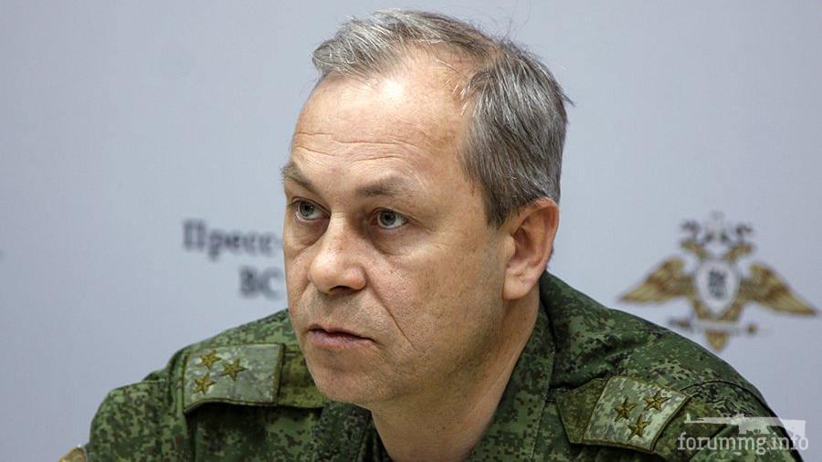127420 - Командование ДНР представило украинский ударный беспилотник Supervisor SM 2, сбитый над Макеевкой
