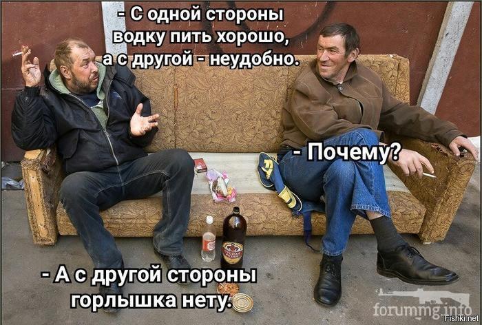 127429 - Пить или не пить? - пятничная алкогольная тема )))