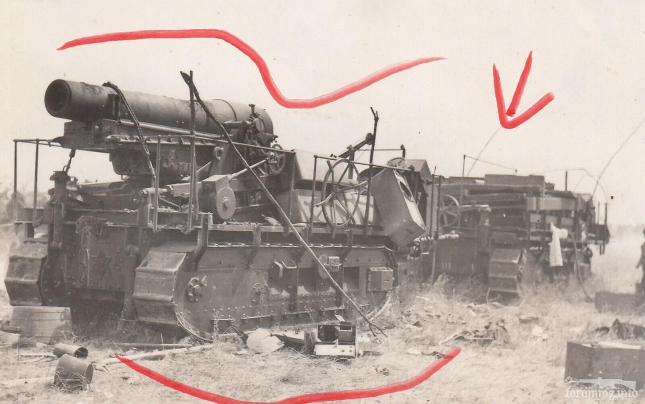 127432 - Артиллерия 1914 года