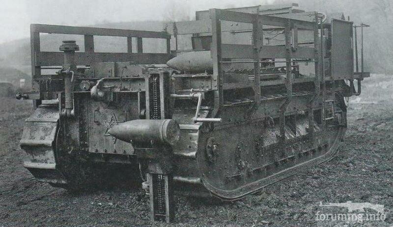 127437 - Артиллерия 1914 года
