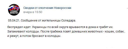 127483 - Командование ДНР представило украинский ударный беспилотник Supervisor SM 2, сбитый над Макеевкой