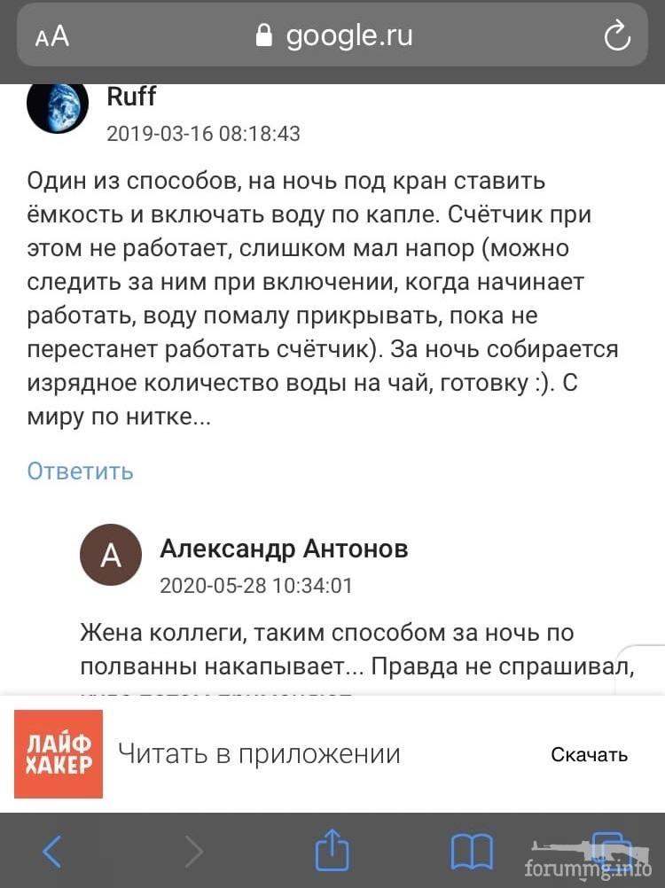 127493 - А в России чудеса!