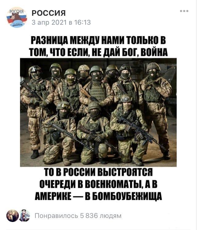 127494 - А в России чудеса!