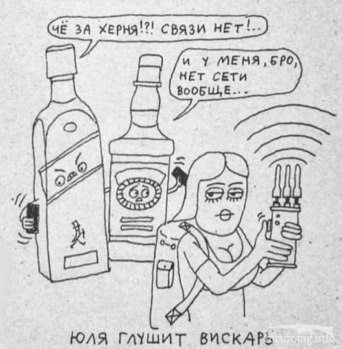 127504 - Пить или не пить? - пятничная алкогольная тема )))