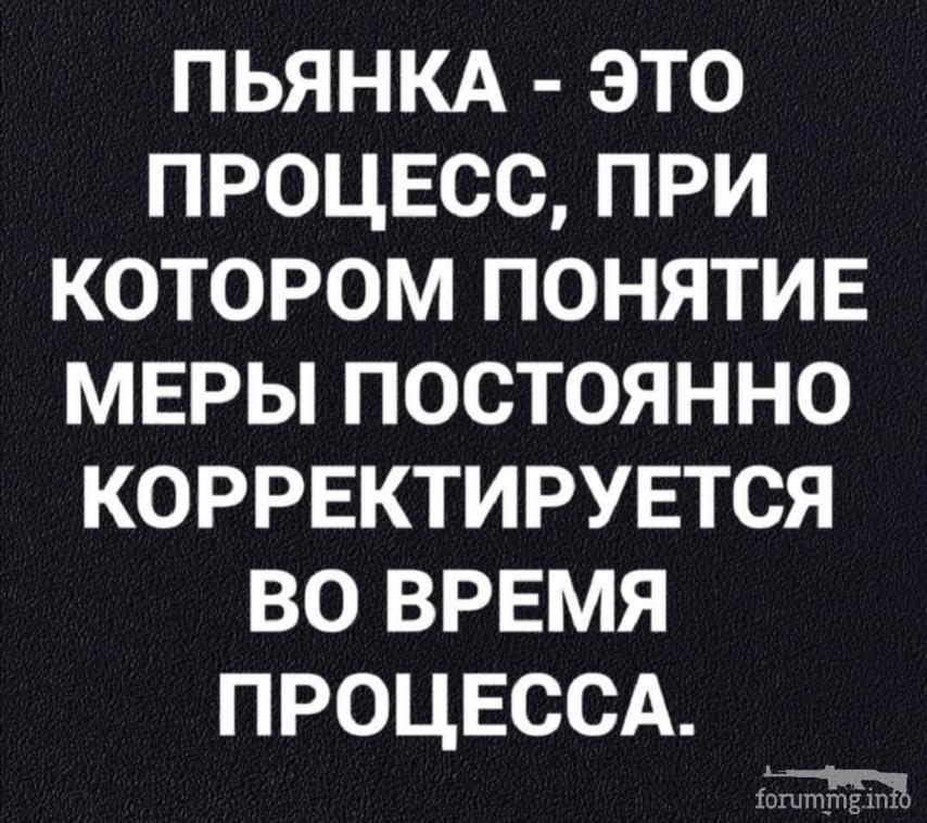 127507 - Пить или не пить? - пятничная алкогольная тема )))