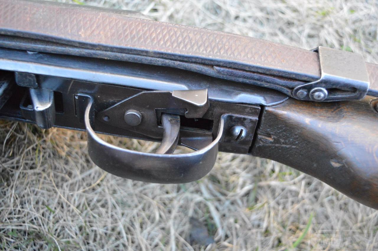 12753 - Volkssturmgewehr
