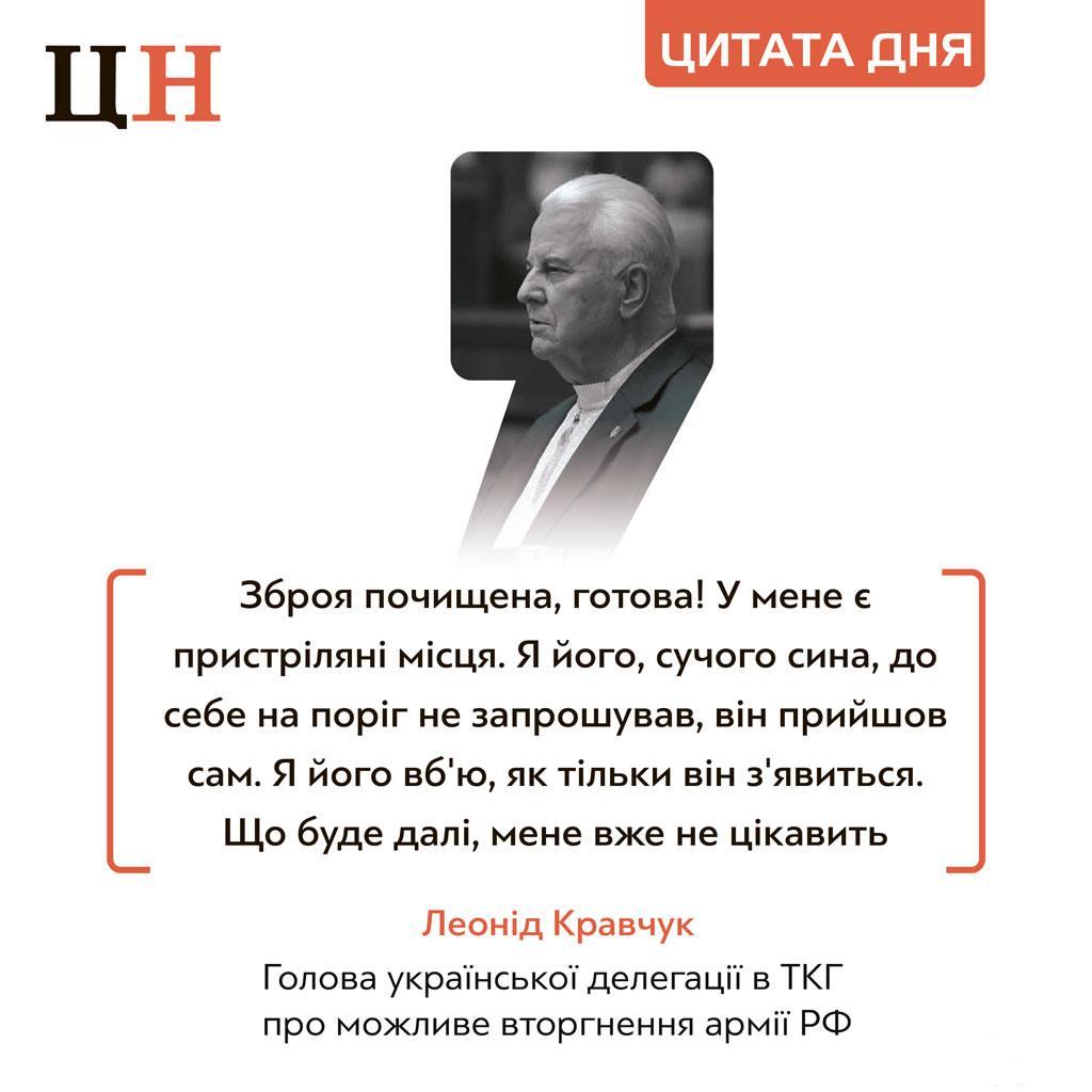 127536 - Украина-реалии New
