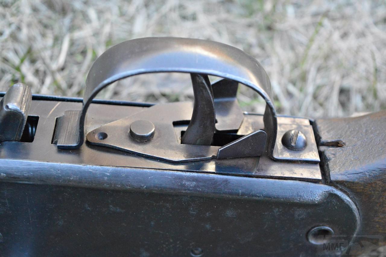 12754 - Volkssturmgewehr