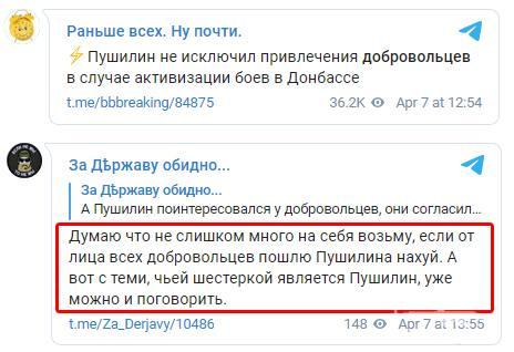 127540 - Командование ДНР представило украинский ударный беспилотник Supervisor SM 2, сбитый над Макеевкой