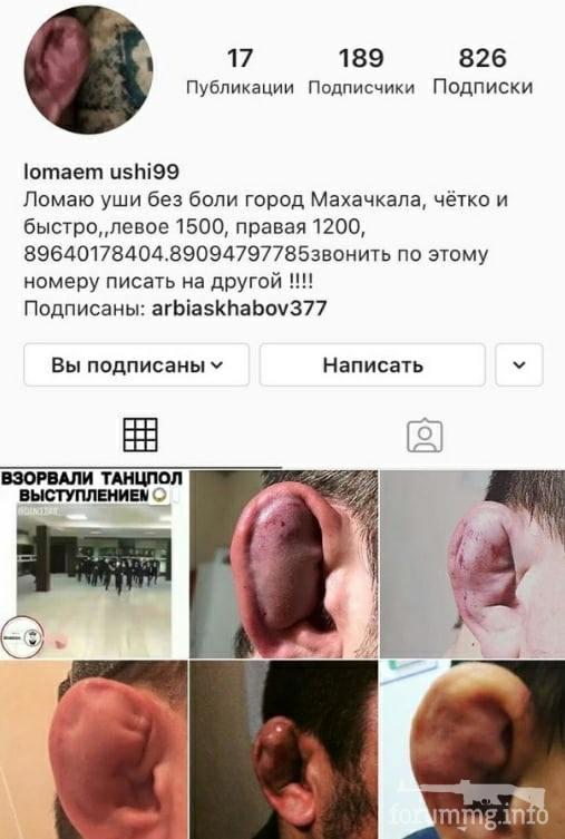 127545 - А в России чудеса!