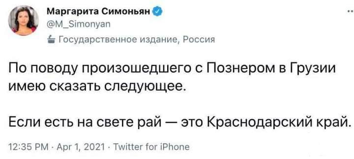 127546 - А в России чудеса!