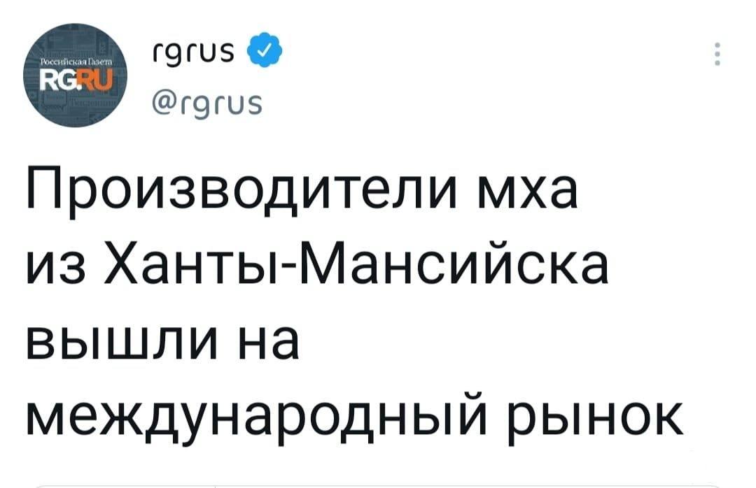 127548 - А в России чудеса!