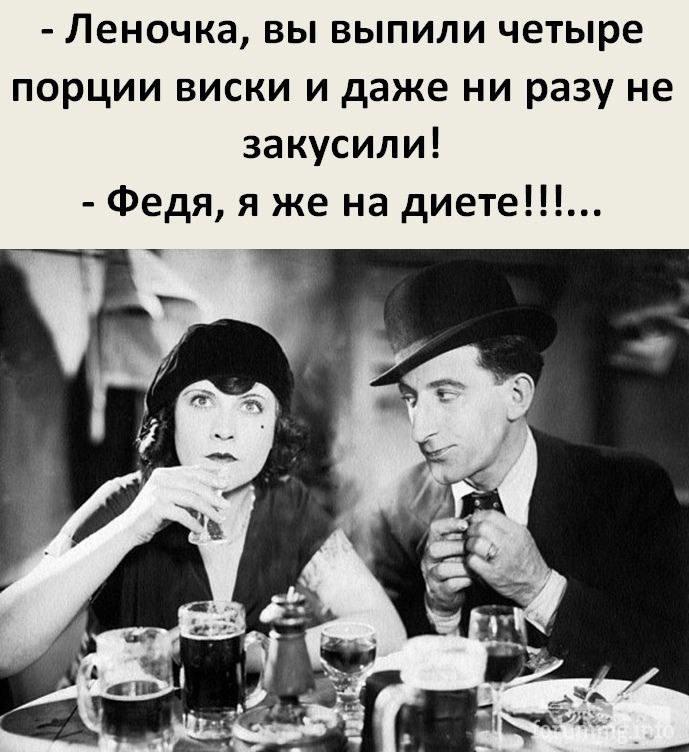 127613 - Пить или не пить? - пятничная алкогольная тема )))