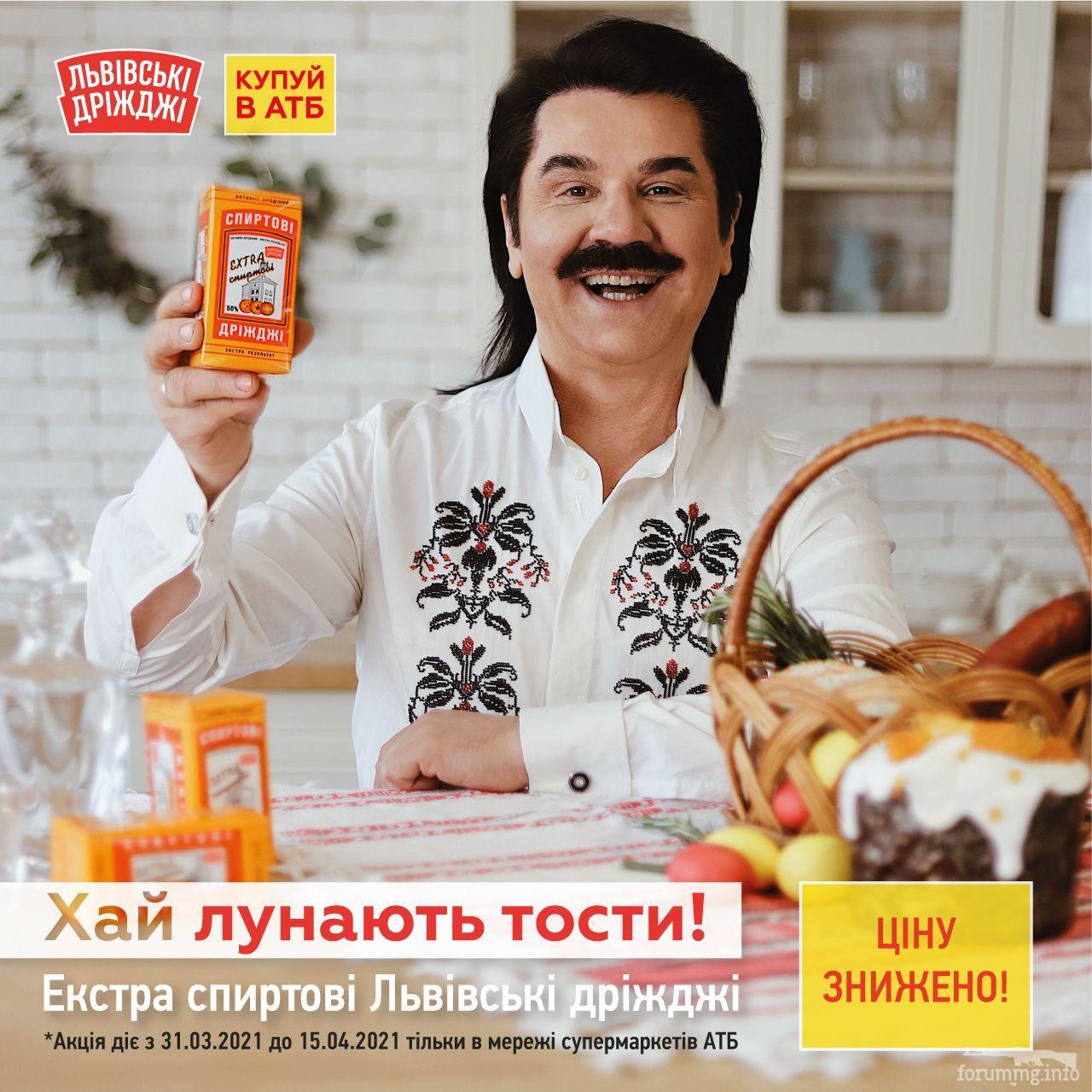 127614 - Пить или не пить? - пятничная алкогольная тема )))