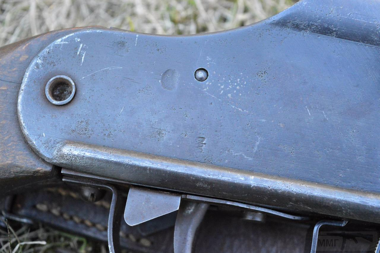 12763 - Volkssturmgewehr