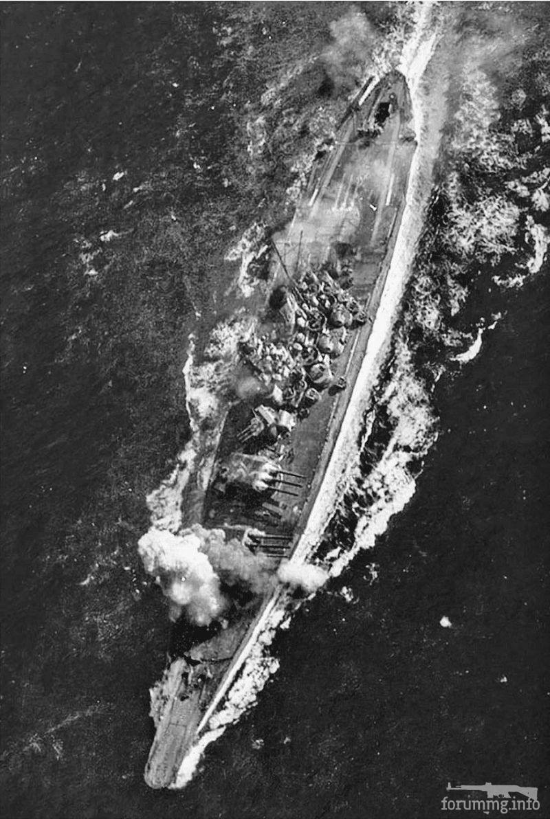 127650 - Японский Императорский Флот