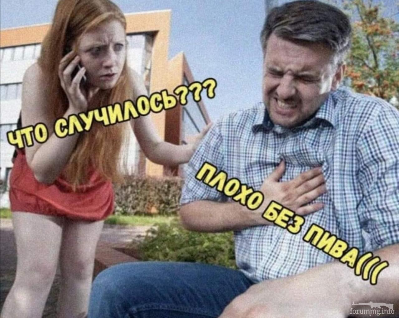 127695 - Пить или не пить? - пятничная алкогольная тема )))