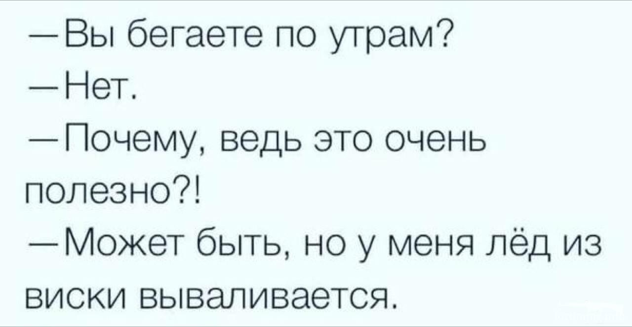 127696 - Пить или не пить? - пятничная алкогольная тема )))
