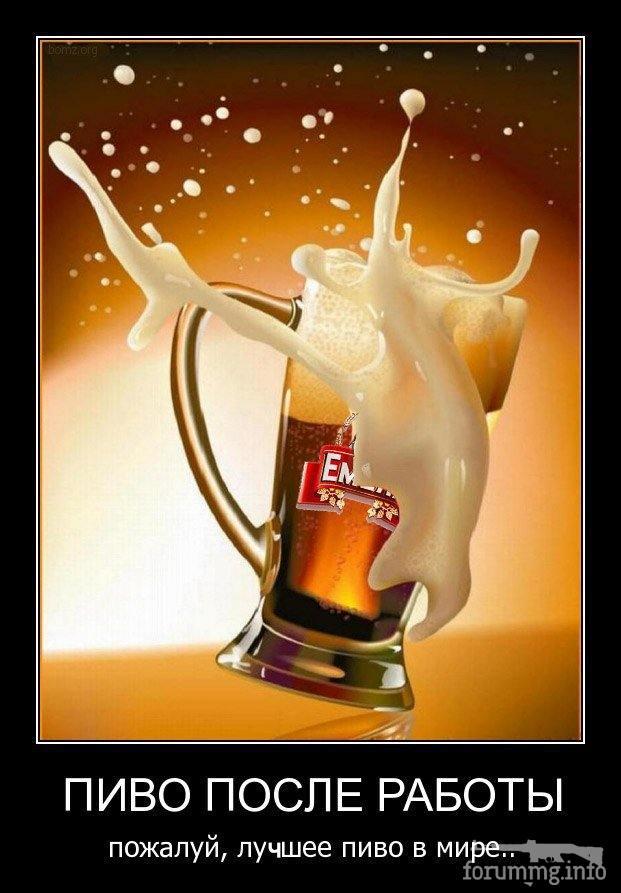127720 - Пить или не пить? - пятничная алкогольная тема )))