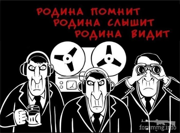 127727 - популярный короткоствол - Украина