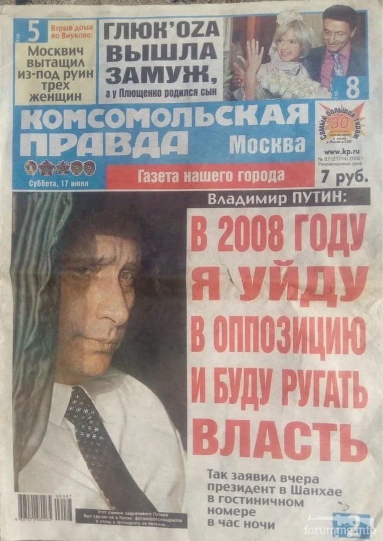 127730 - А в России чудеса!