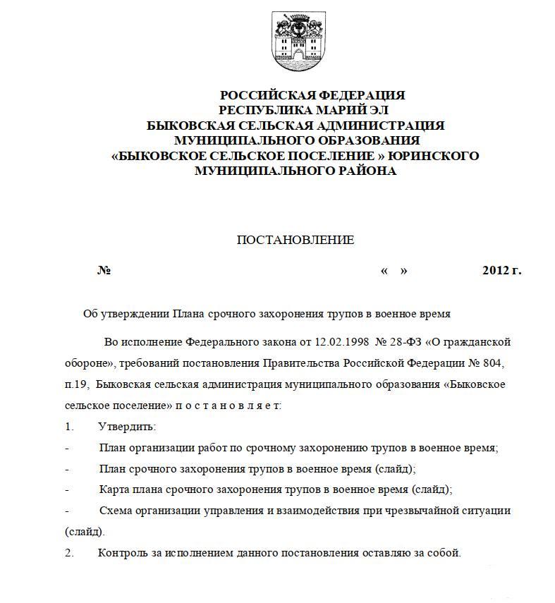 127754 - А в России чудеса!