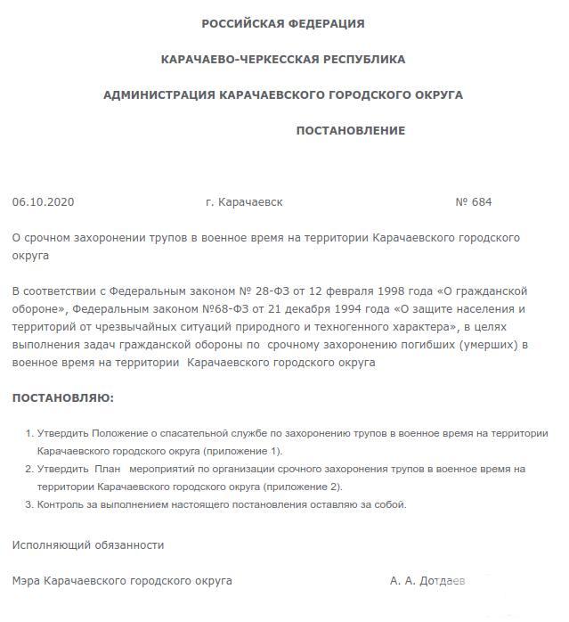 127756 - А в России чудеса!