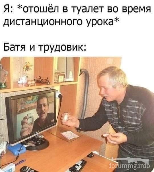 127772 - Пить или не пить? - пятничная алкогольная тема )))
