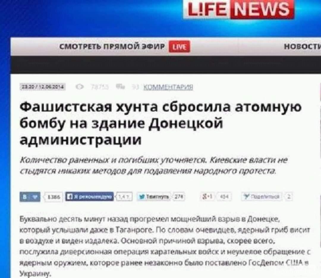 127773 - Командование ДНР представило украинский ударный беспилотник Supervisor SM 2, сбитый над Макеевкой