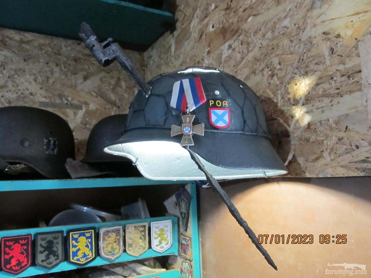 127778 - Настінний світильник з німецької залізної шапки