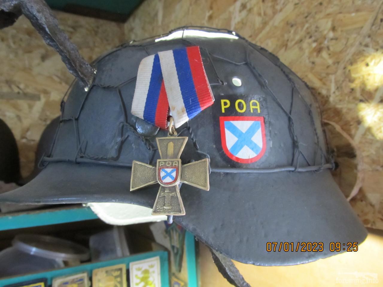 127779 - Настінний світильник з німецької залізної шапки