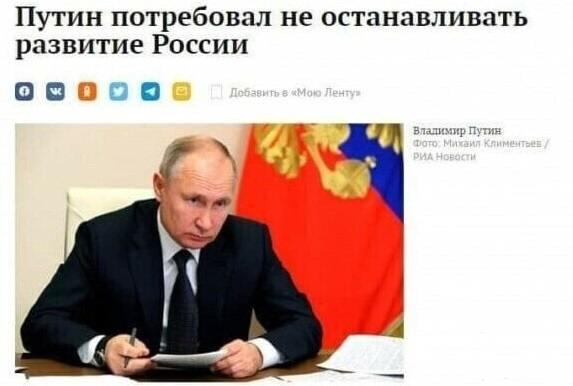 127781 - А в России чудеса!