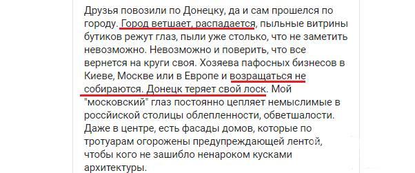 127782 - Командование ДНР представило украинский ударный беспилотник Supervisor SM 2, сбитый над Макеевкой