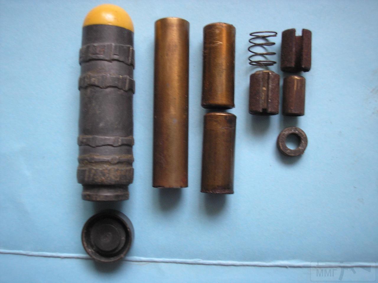 12782 - Ручная артиллерия.