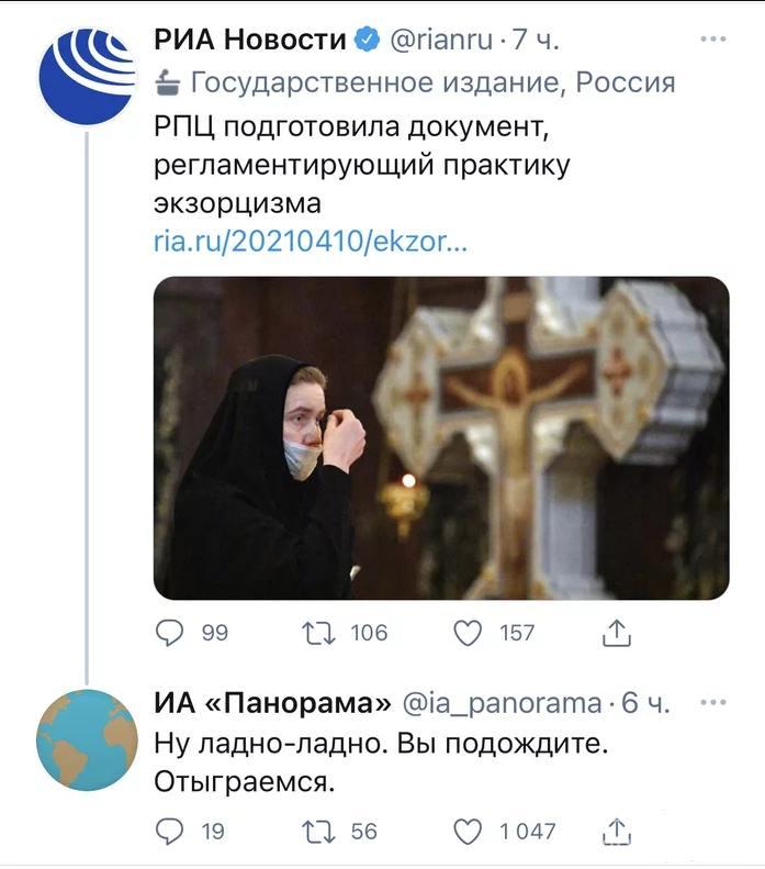127822 - А в России чудеса!