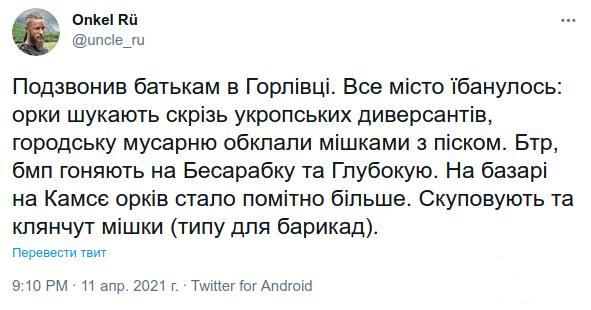 127823 - Командование ДНР представило украинский ударный беспилотник Supervisor SM 2, сбитый над Макеевкой