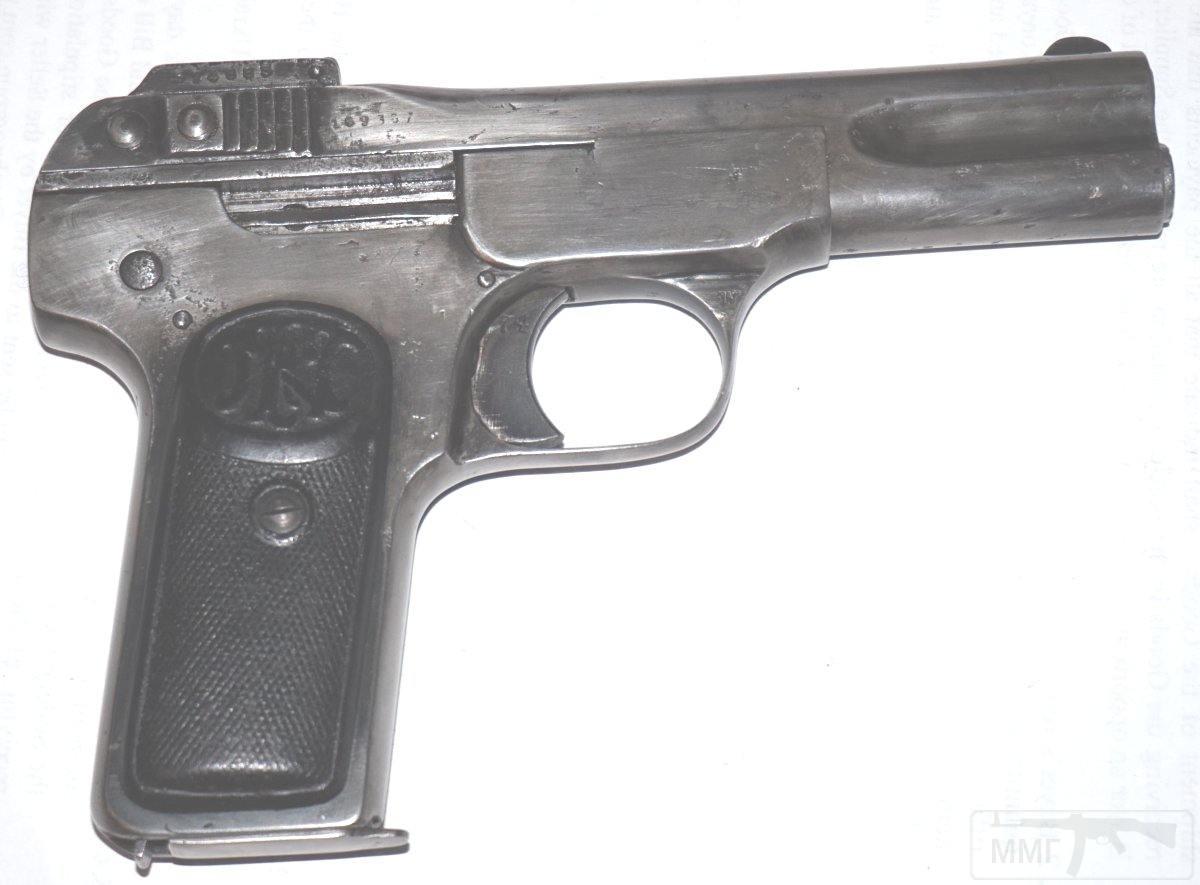 12783 - ММГ Браунинг 1900 (2)